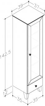 Bad Hochschrank Siesta 39 Kaschmir grau Bild 2