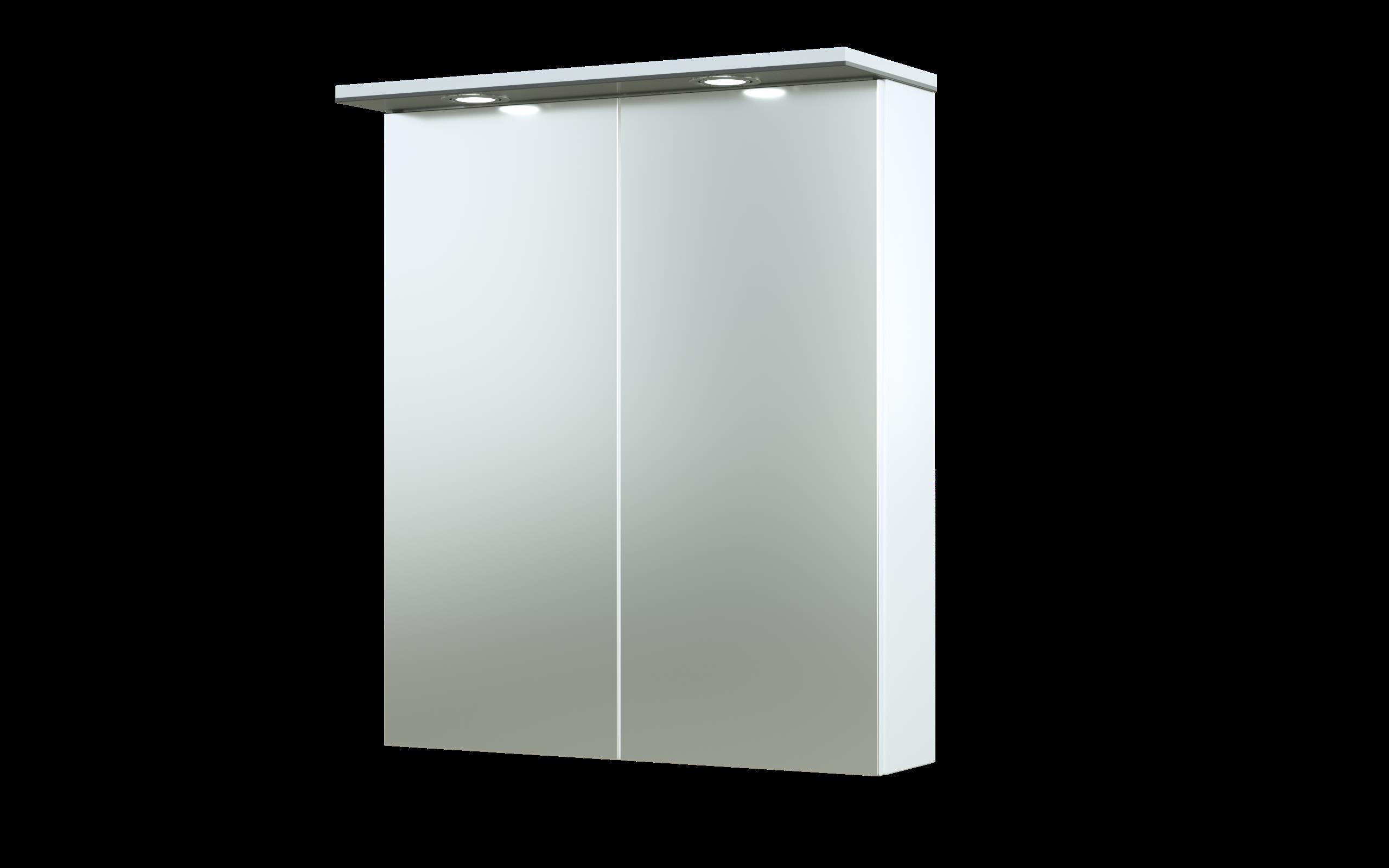 Bad LED Spiegelschrank Allegro 61 Grau glänzend Bild 1