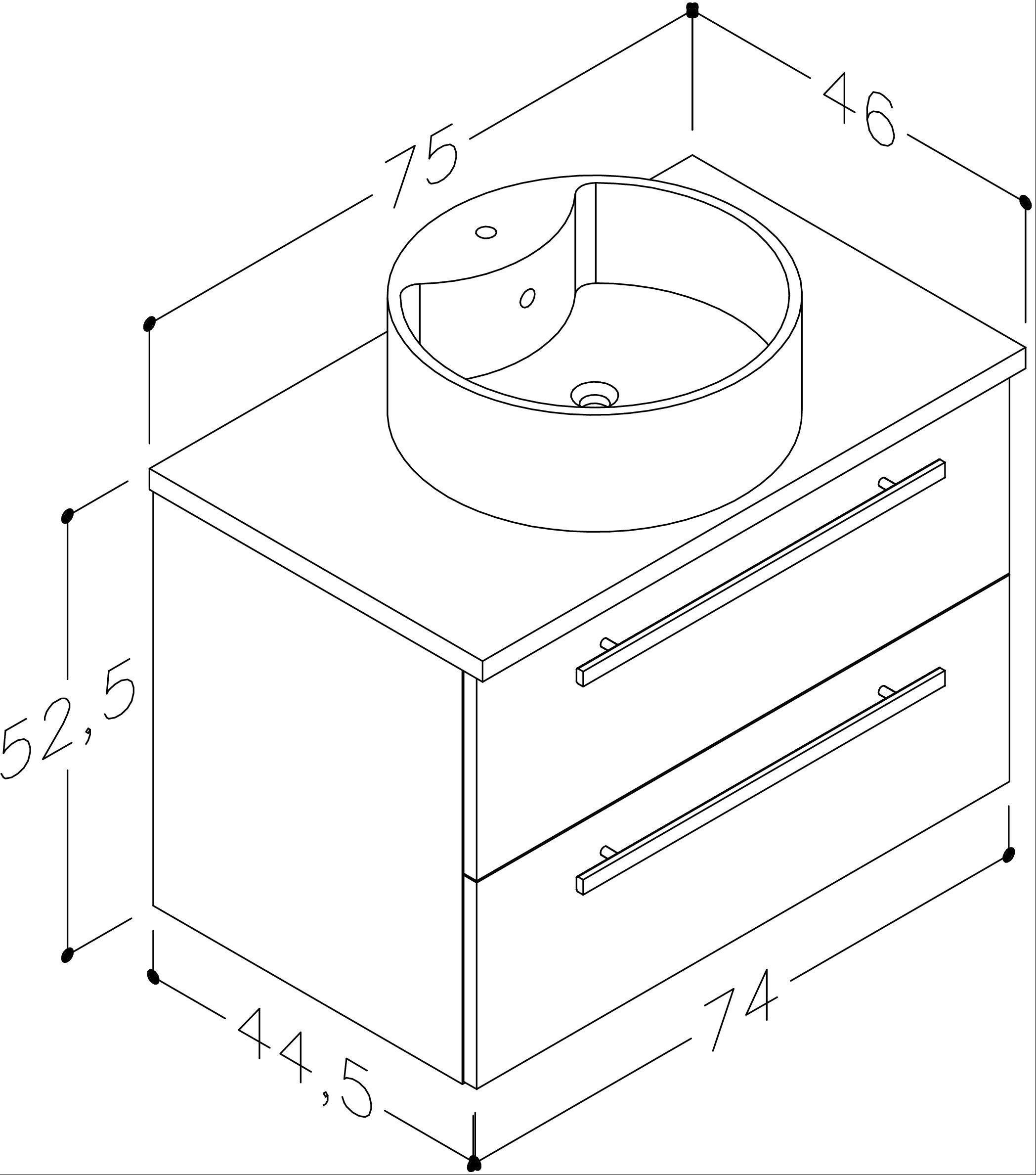 Bad Waschtischunterschrank mit Waschtischplatte und rundem Aufsatzbecken Serena 75 Weiß glänzend/Eiche bardolino Bild 2