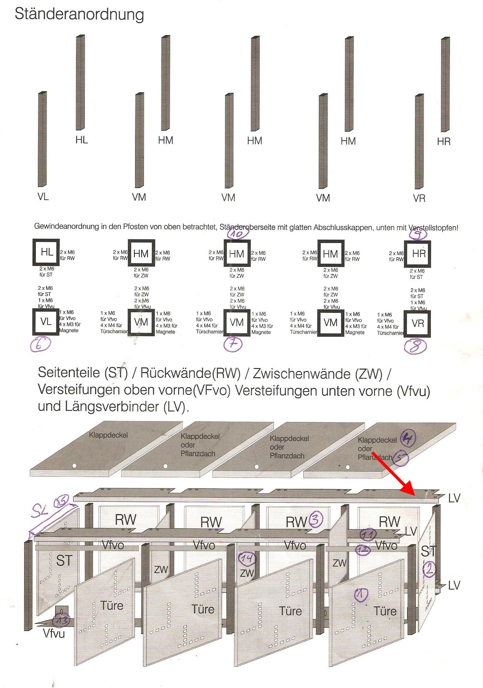 Längsverbinder für Mülltonnenbox Bild 1