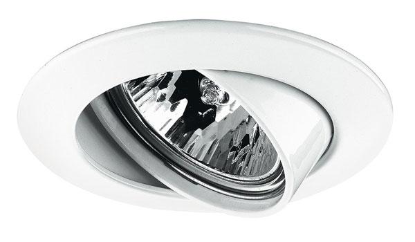 Paulmann Einbauleuchten-Set Premium Line Halogen 51 mm weiß 4x35W Bild 1