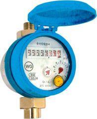 """Wasserzähler 1/2"""" für Zapfventil QN1,5 Bild 1"""